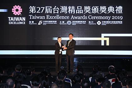 proimages/2019-Award4.jpg